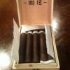 Illusione Naked Cigars