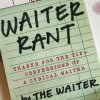 Waiter Rant – The Privacy of Smoke